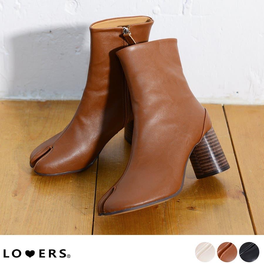 春新作 足袋ブーツ シューズ ブーツ レディース 足袋ブーツ 足袋 ウッドヒール