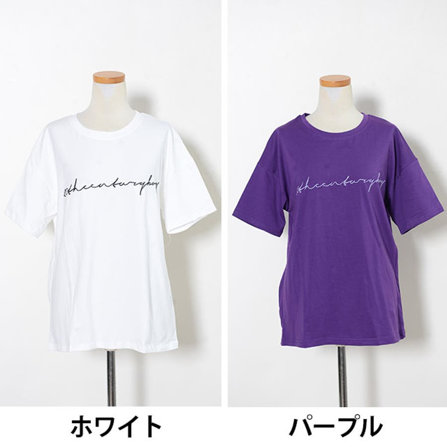 秋新作 BIGボックスロゴTシャツ ma トップス レディース Tシャツ ロゴT ビッグサイズ オーバーサイズ シンプル 9