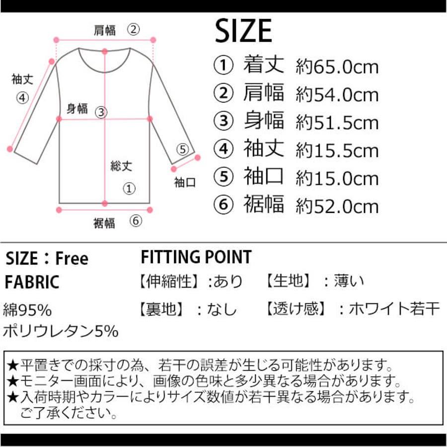 秋新作 BIGボックスロゴTシャツ ma トップス レディース Tシャツ ロゴT ビッグサイズ オーバーサイズ シンプル 10