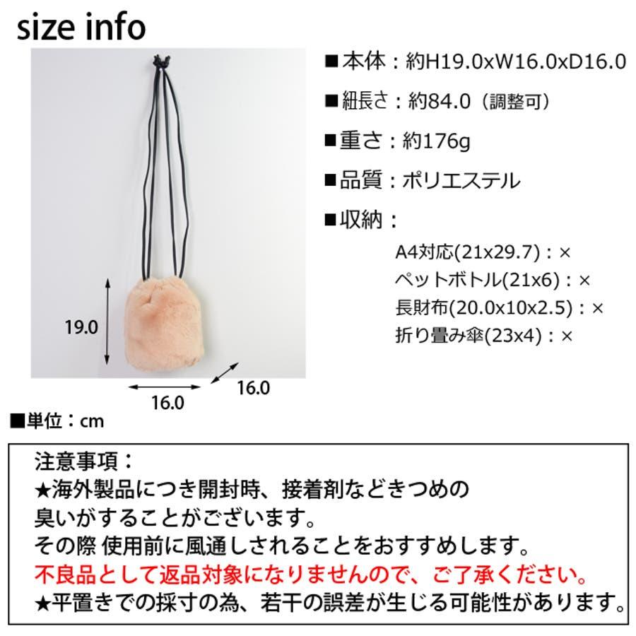 冬新作 ファーショルダーバッグ 鞄 バッグ ショルダー ミニバッグ ファー ファーバッグ レディース 韓国ファッション 3