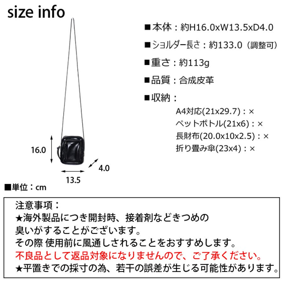 冬新作 レザー調ミニポシェット バッグ 鞄 ポシェット ショルダー ミニ レザー調 シンプル ミニバッグ レディース韓国ファッション 3