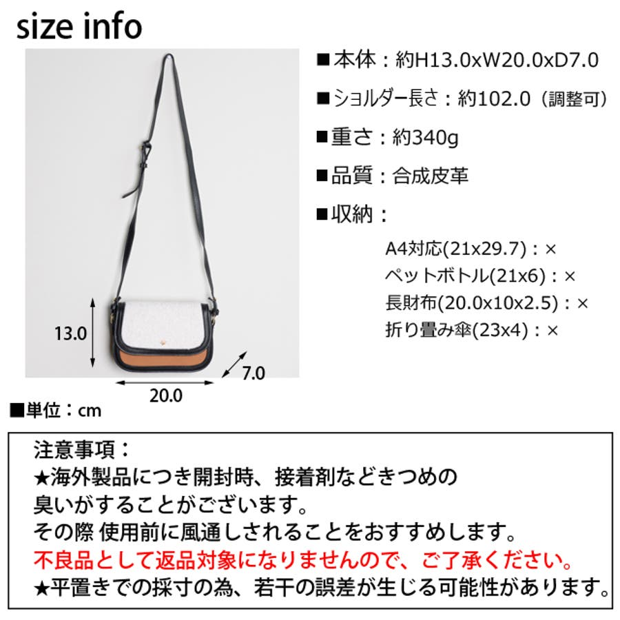 冬新作 ボアミニショルダーバッグ バッグ 鞄 ショルダー ボア ファー エコファー レディース 韓国ファッション 3