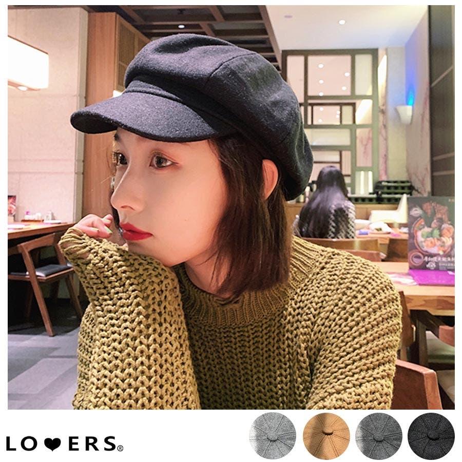 冬新作 キャスケット 帽子 ハット キャスケット カジュアル フェミニン シンプル 上品 レディース 韓国ファッション 1
