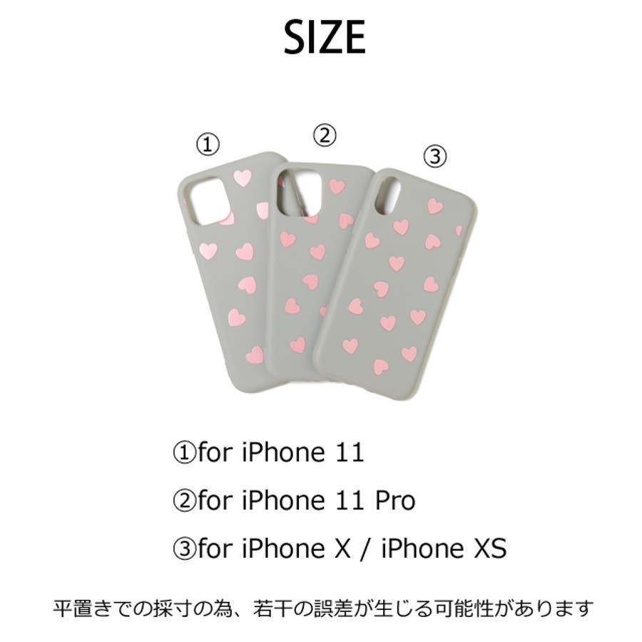 秋新作 ハート柄スマホケース 小物 スマホケース iPhone 7 11 X XS ハート シリコン ソフトレディース韓国ファッション 3