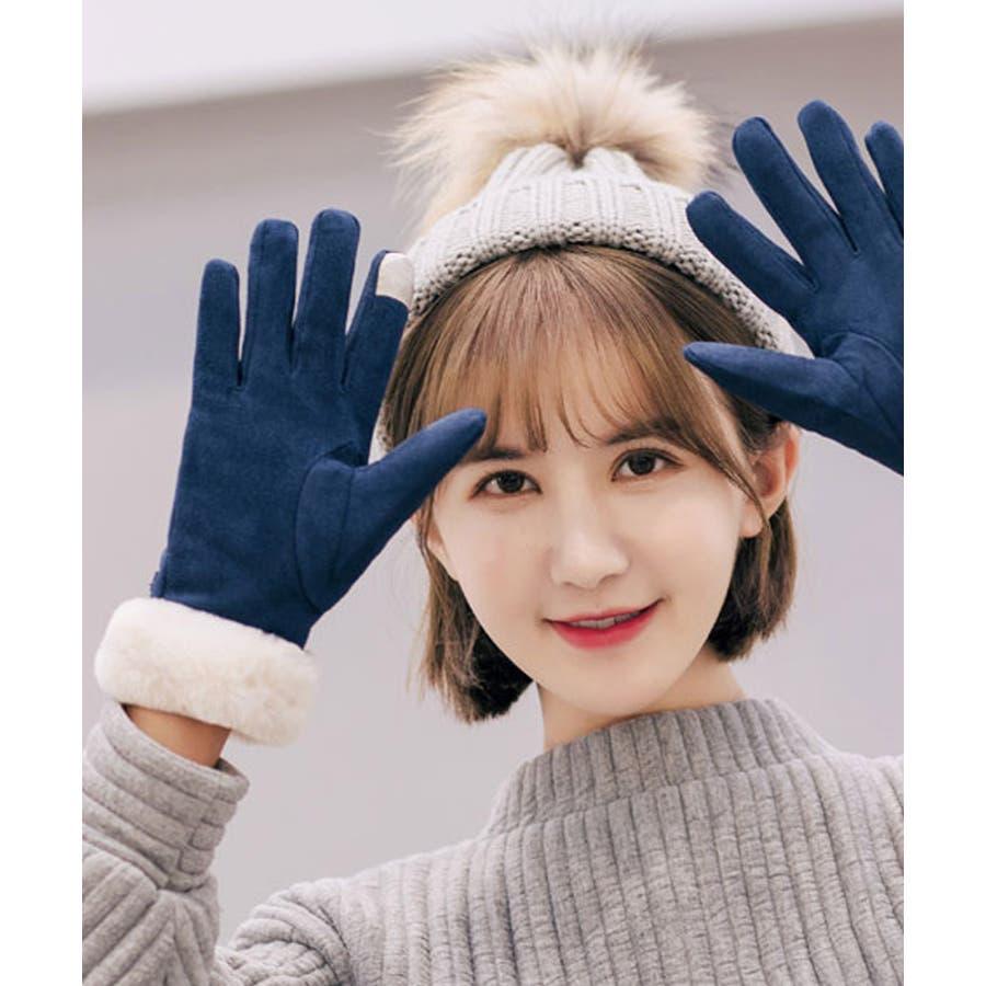秋新作 ファースエード手袋 手袋 ファー スエード 冬物 コンパクト レディース 韓国ファッション 5