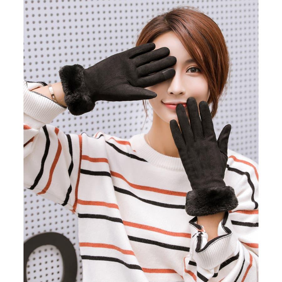 秋新作 ファースエード手袋 手袋 ファー スエード 冬物 コンパクト レディース 韓国ファッション 7