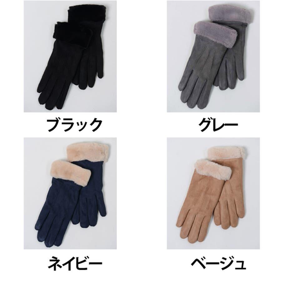 秋新作 ファースエード手袋 手袋 ファー スエード 冬物 コンパクト レディース 韓国ファッション 2