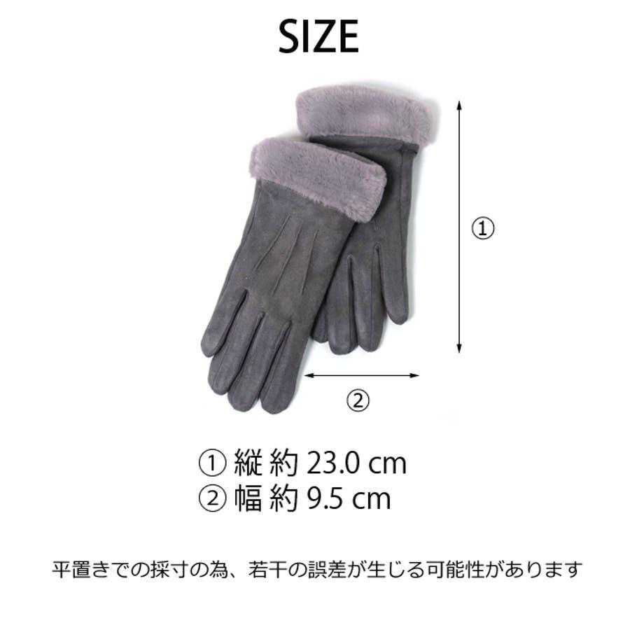 秋新作 ファースエード手袋 手袋 ファー スエード 冬物 コンパクト レディース 韓国ファッション 3