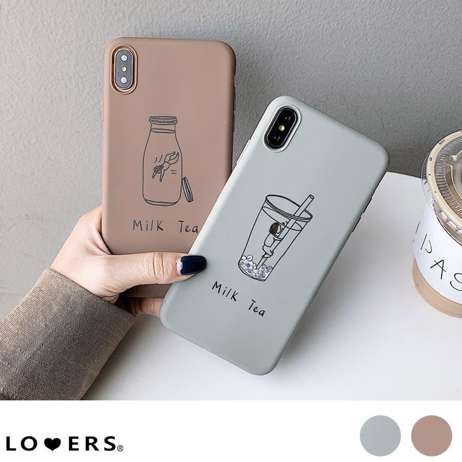 秋新作 シリコンスマホケース 小物 スマホ ケース タピオカ シンプル ベイクドカラー iPhone レディース 韓国ファッション 1