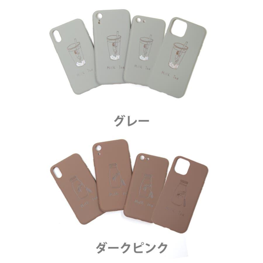 秋新作 シリコンスマホケース 小物 スマホ ケース タピオカ シンプル ベイクドカラー iPhone レディース 韓国ファッション 2