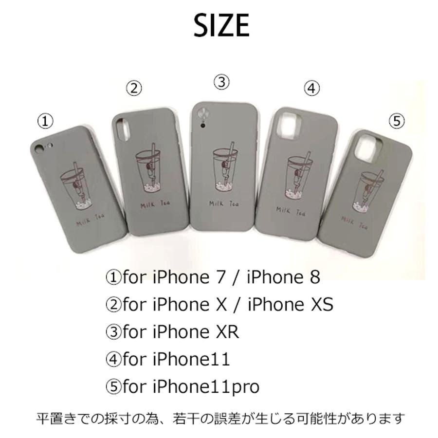 秋新作 シリコンスマホケース 小物 スマホ ケース タピオカ シンプル ベイクドカラー iPhone レディース 韓国ファッション 3