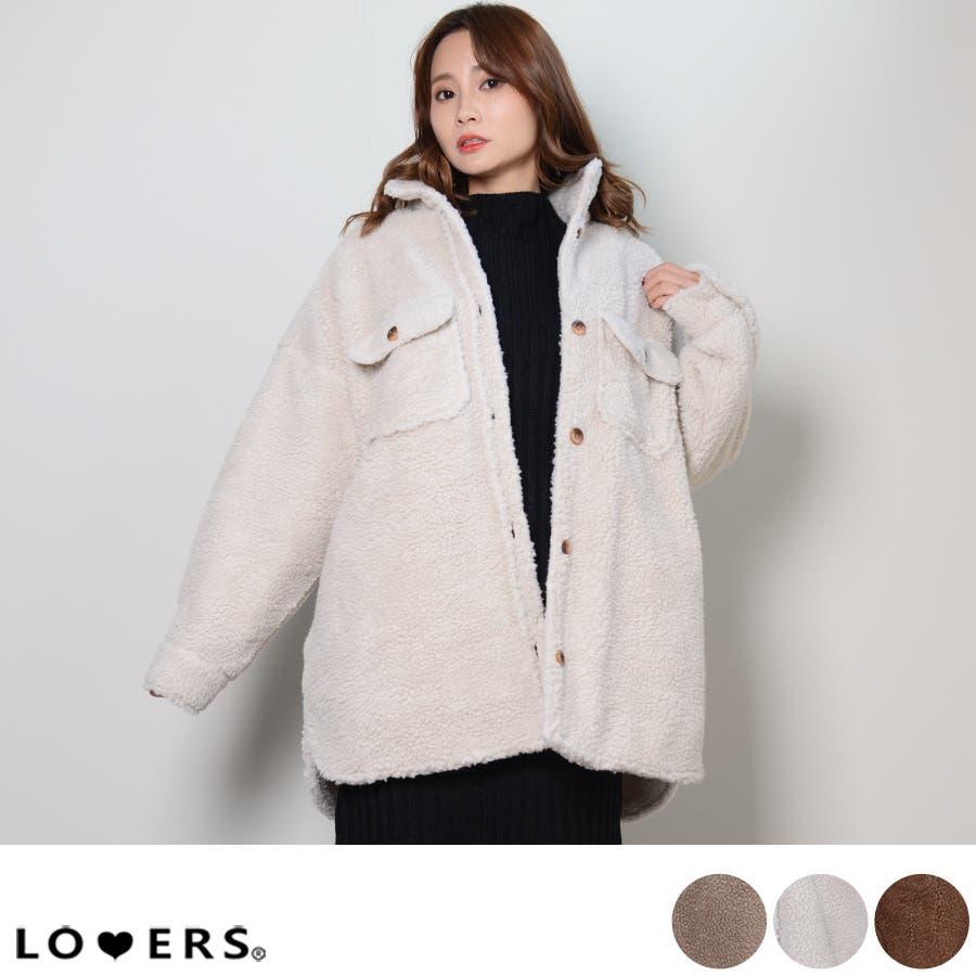 冬新作 ボアCPOジャケット アウター コート CPO ジャケット ボア もこもこ オーバーサイズ レディース 韓国ファッション 1