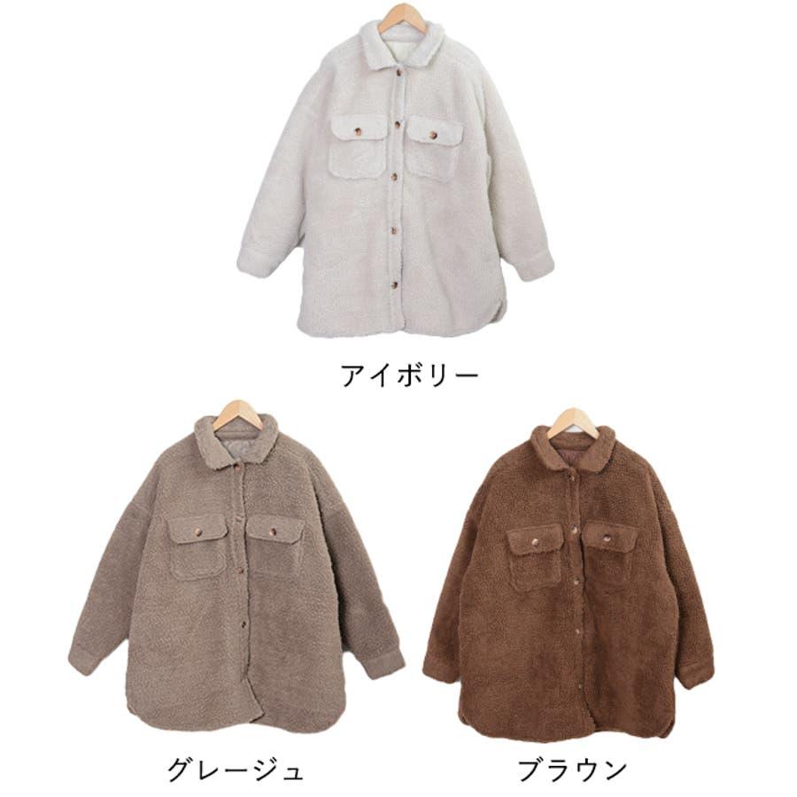 冬新作 ボアCPOジャケット アウター コート CPO ジャケット ボア もこもこ オーバーサイズ レディース 韓国ファッション 2