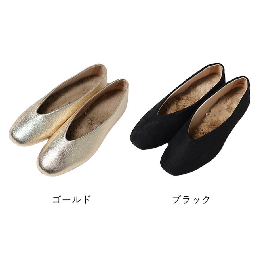 秋新作 スクエアトゥフラットパンプス シューズ 靴 フラット パンプス スクエアトゥ Vカット スエード ボア あったかレディース韓国ファッション 2