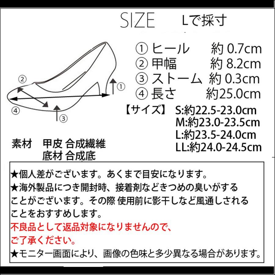 秋新作 スクエアトゥフラットパンプス シューズ 靴 フラット パンプス スクエアトゥ Vカット スエード ボア あったかレディース韓国ファッション 3