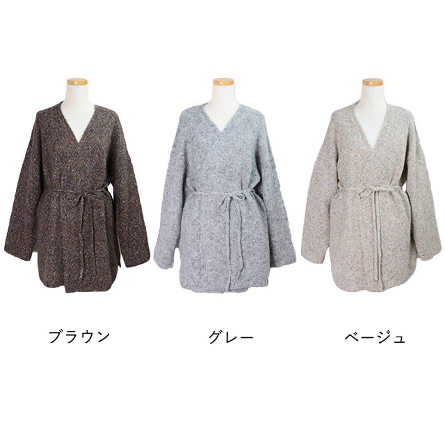 冬新作 カシュクールカーディガン トップス カーディガン カシュクール アウター 羽織 ニット レディース 韓国ファッション 2