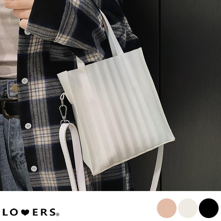 春新作 プリーツバッグ 鞄 1