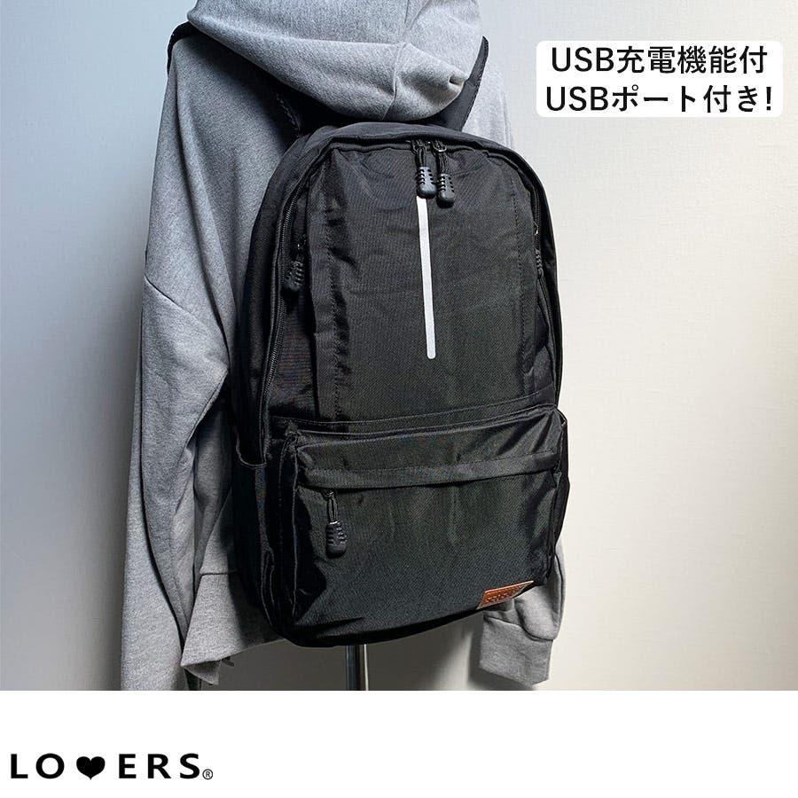 ee90bf98387e 春新作 多機能リュック 鞄 リュク バッグ バックパック USB マザーズ ...