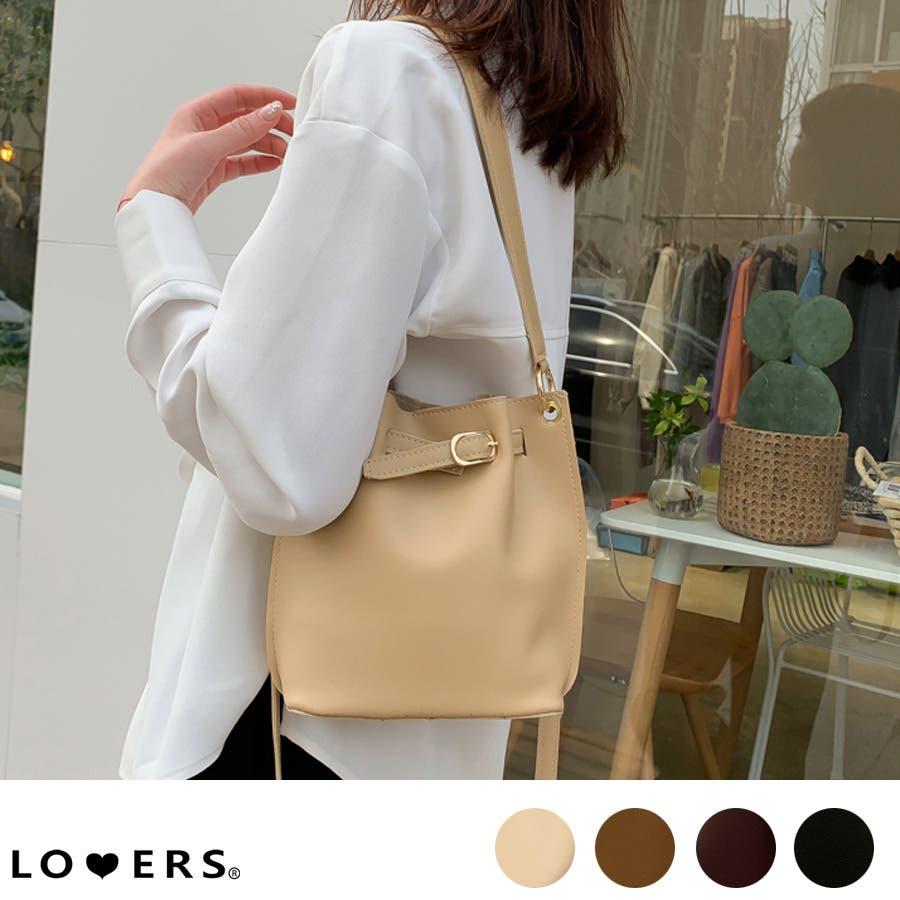 秋新作 ベルト2wayバッグ ショルダー ハンド 2way バッグ 鞄 ベルト ナチュラル 上品 トレンド 韓国ファッションレディース 1