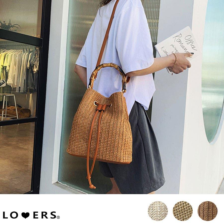 秋新作 巾着カゴバッグ シンプル 巾着 カゴ バッグ トレンド レディース 韓国ファッション 流行 1