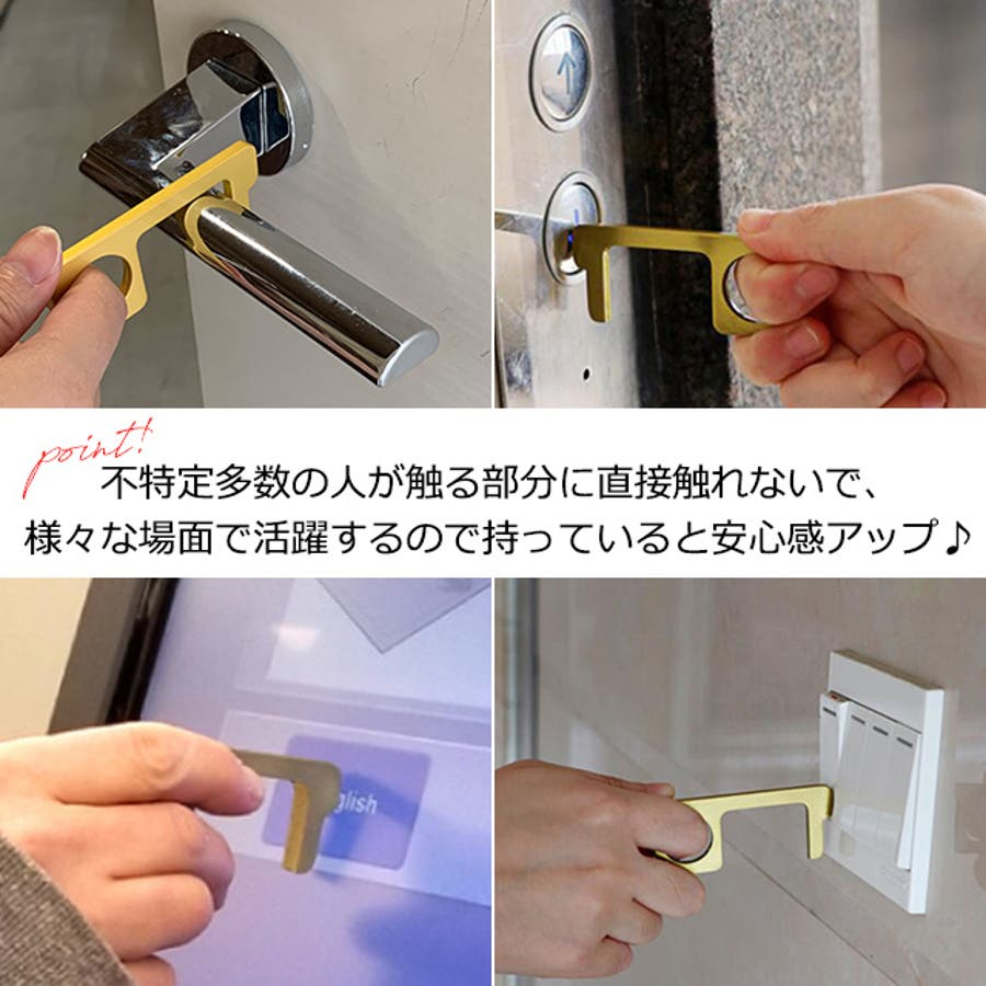 秋新作 ドアオープナー シンプル ドア オープナー トレンド 3