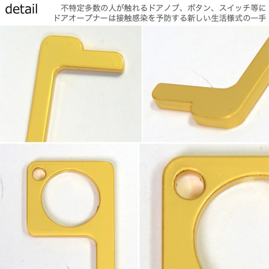 秋新作 ドアオープナー シンプル ドア オープナー トレンド 9