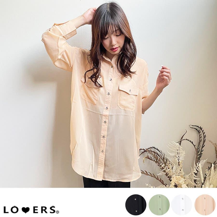秋新作 シースルーカラーシャツ シンプル シースルー カラー シャツ ブラウス トレンド レディース 韓国ファッション 流行 1