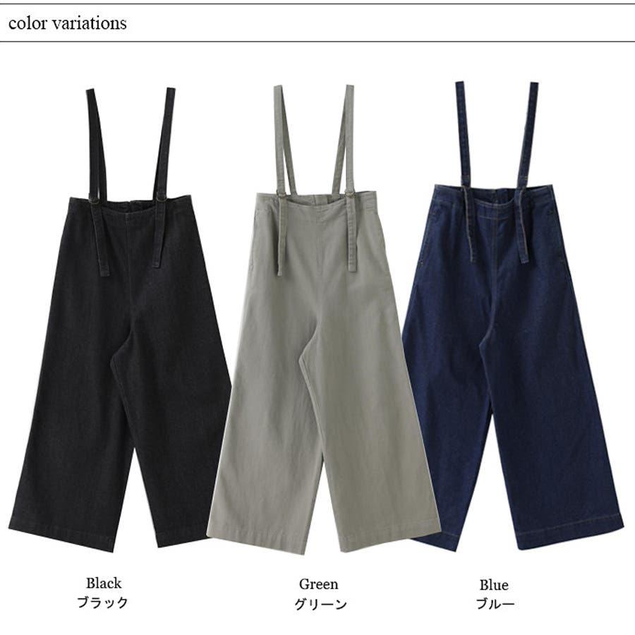 【COCOMOMO】 カジュアル デニム サロペット 可愛い レディース 韓国ファッション ゆったり 大きいサイズ ワイドパンツ 10