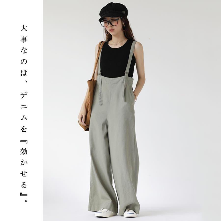 【COCOMOMO】 カジュアル デニム サロペット 可愛い レディース 韓国ファッション ゆったり 大きいサイズ ワイドパンツ 47