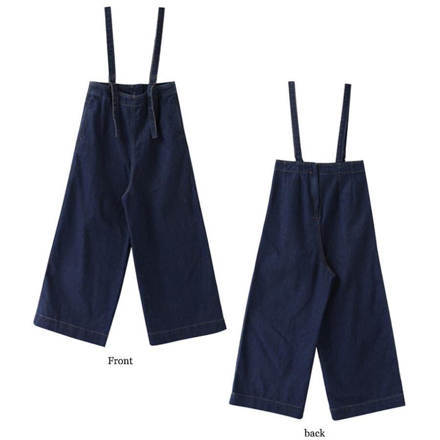 【COCOMOMO】 カジュアル デニム サロペット 可愛い レディース 韓国ファッション ゆったり 大きいサイズ ワイドパンツ 9