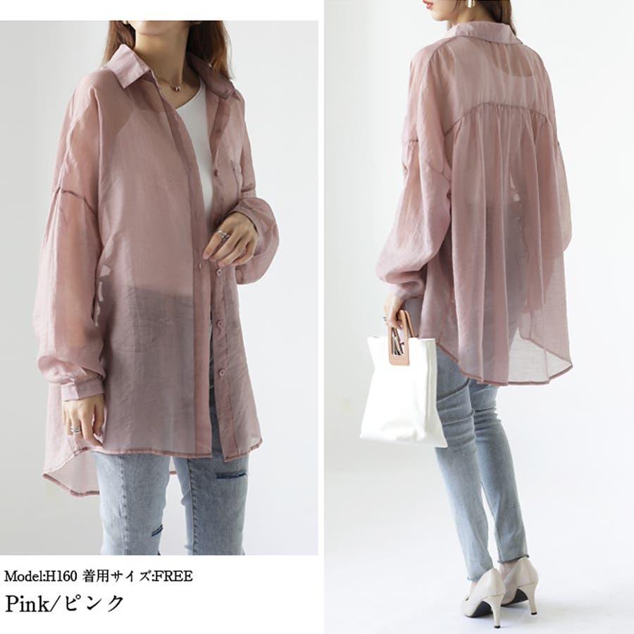 【COCOMOMO】 上品 カジュアル 焼け止め 長袖シャツ レディース 韓国ファッション 可愛い UVカット 透け感 3