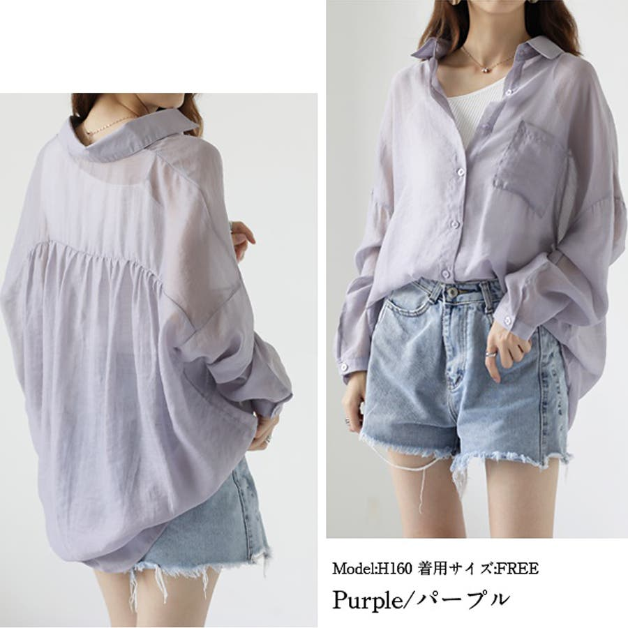 【COCOMOMO】 上品 カジュアル 焼け止め 長袖シャツ レディース 韓国ファッション 可愛い UVカット 透け感 7