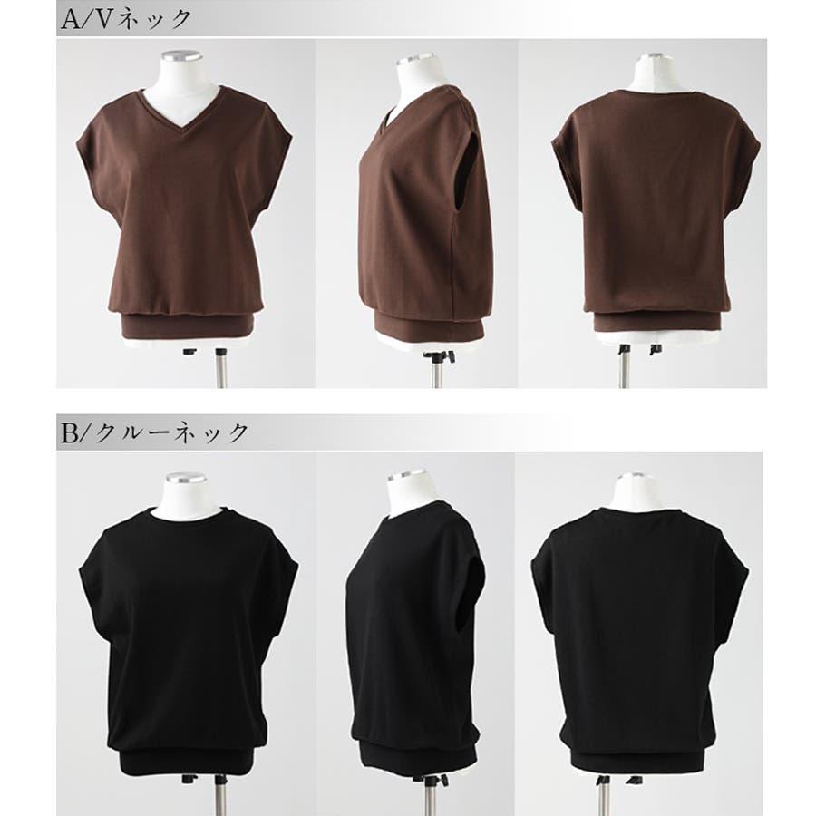 【COCOMOMO】2TYPE!!クールネック/Vネック カットソー レディース 韓国ファッションカジュアル 無地 半袖 トップス可愛い 3