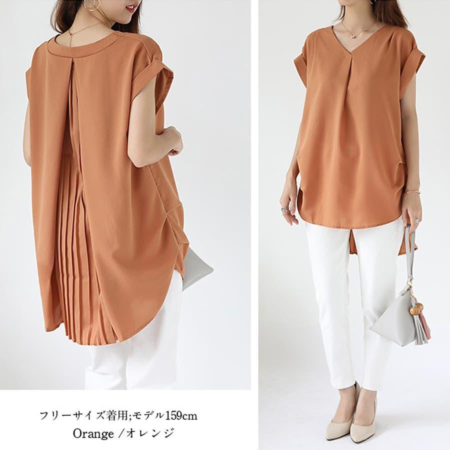 バックデザイン シャツ 韓国ファッション レディース 無地 オシャレ Vネック トップス カジュアル 9