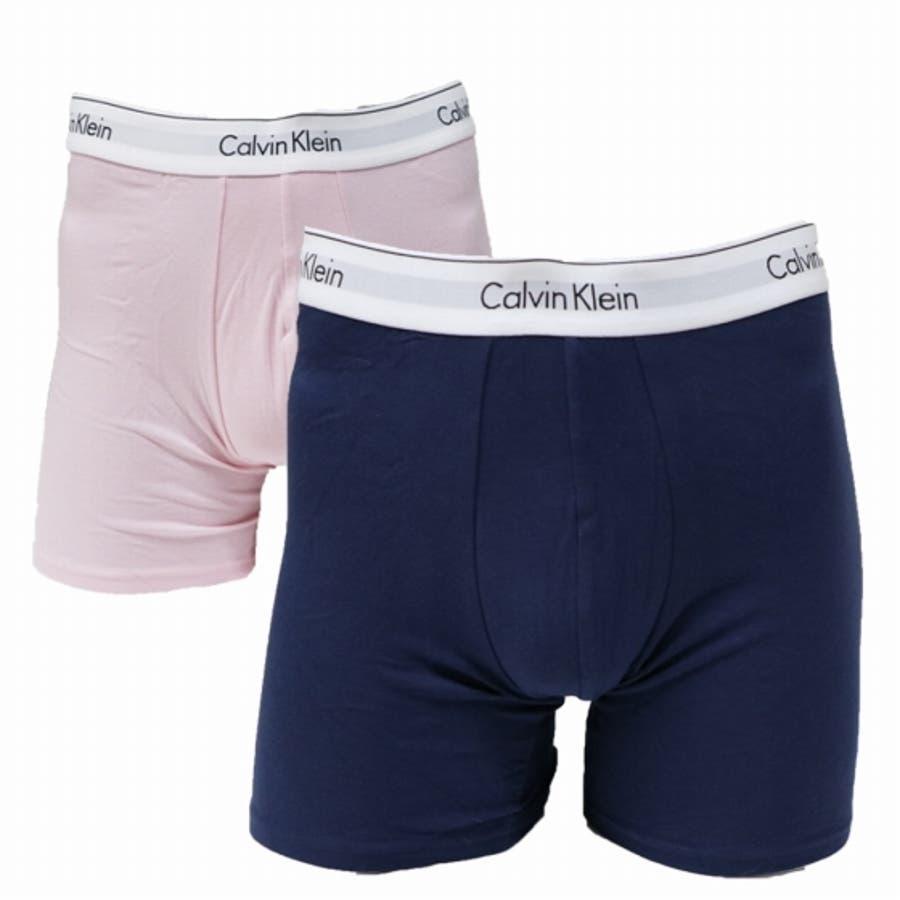 CalvinKlen ボクサーパンツ2枚組 メンズ 股下長め 前閉じ 2パック モダンコットンストレッチ カルバンクライン 1