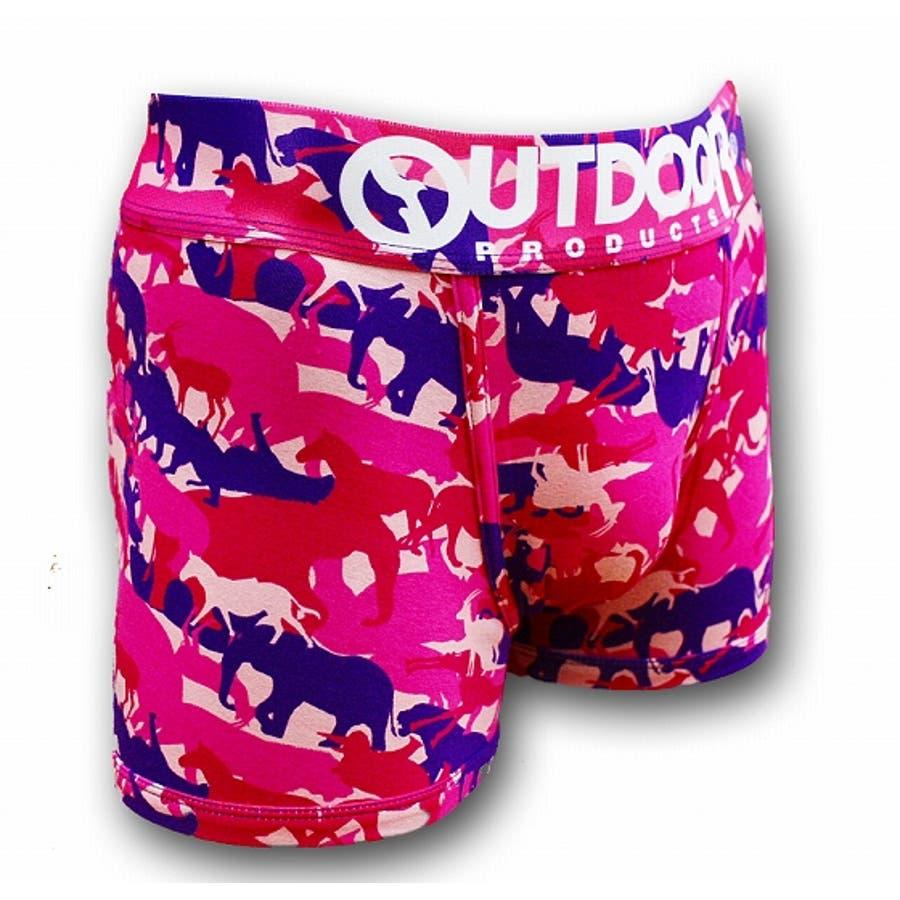 またリピートしたい メンズファッション通販OUTDOOR アニマル迷彩 ピンク ボクサーパンツ 前閉じタイプ 極意