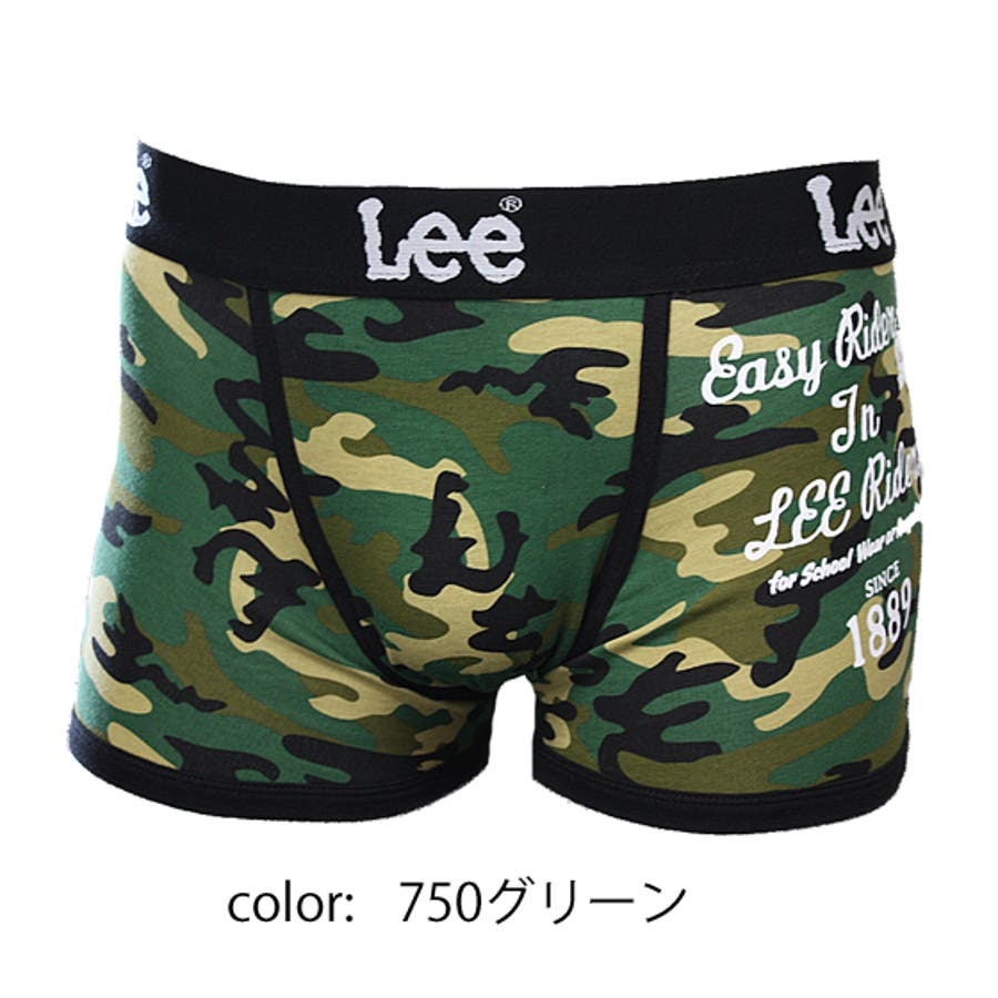 【Lee】ボクサーパンツ 迷彩 前閉じタイプ 3