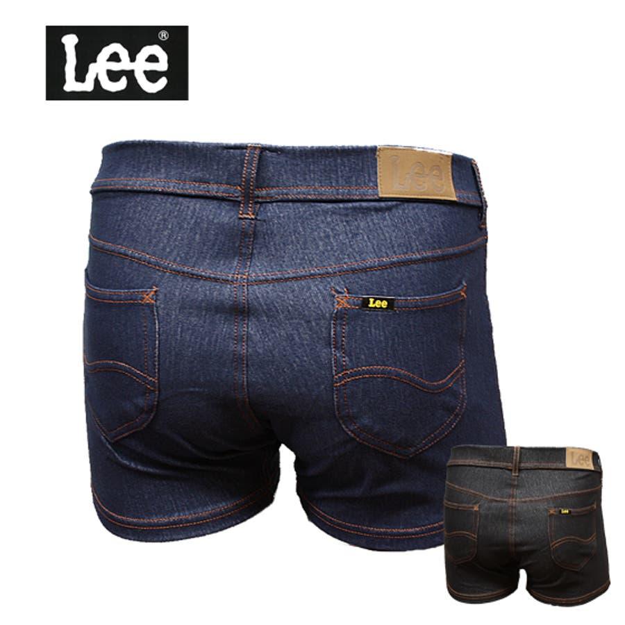 値段の割にしっかりしている メンズファッション通販 Lee ボクサーパンツ シンプルデニム 前閉じタイプ 愛飲
