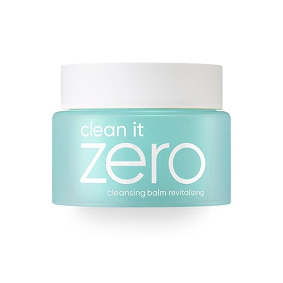 【BANILACO バニラコ】CLEAN IT ZERO CLEANSING BARM#REVITALIZING クリーンイットゼロリバイタライジング 1