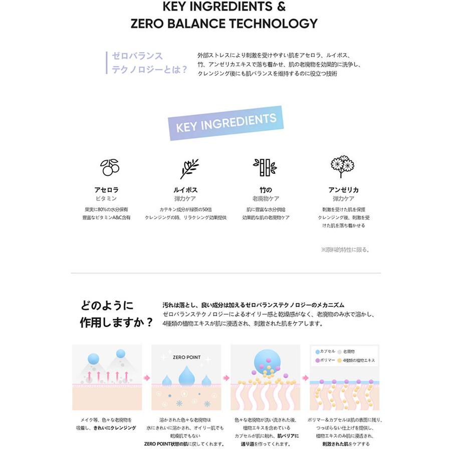 【BANILACO バニラコ】CLEAN IT ZERO CLEANSING BARM#REVITALIZING クリーンイットゼロリバイタライジング 4