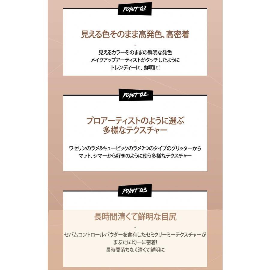 【CLIO クリオ】PRO SINGLE SHADOW プロシングルシャドウ 3