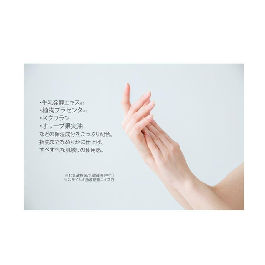【ENC イーエヌシー】White Milk Hand Cream ホワイトミルクハンドクリーム 2
