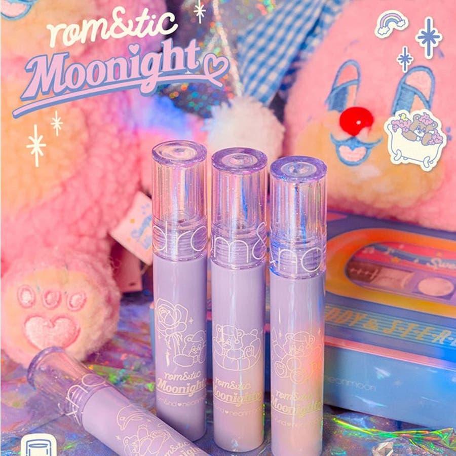 【rom&nd ロムアンド】NEONMOON GLASTING WATER TINT ネオンムーングラスティングウォーターティント 1