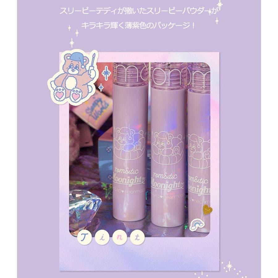 【rom&nd ロムアンド】NEONMOON GLASTING WATER TINT ネオンムーングラスティングウォーターティント 4