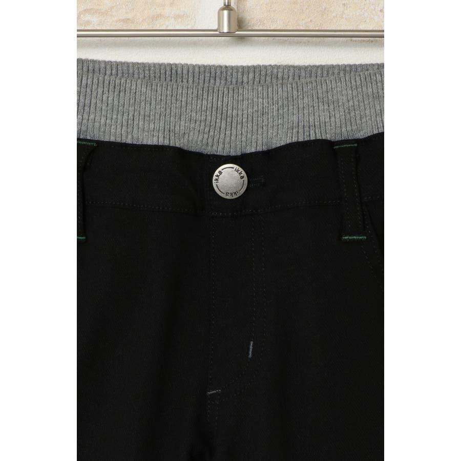 【キッズ】2019AW ドリームストレッチパンツ(120~160cm) 3
