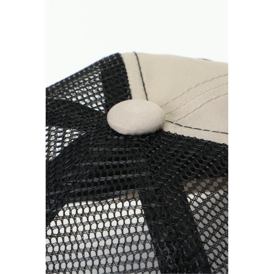【キッズ】ポリエステル刺繍メッシュキャップ 7