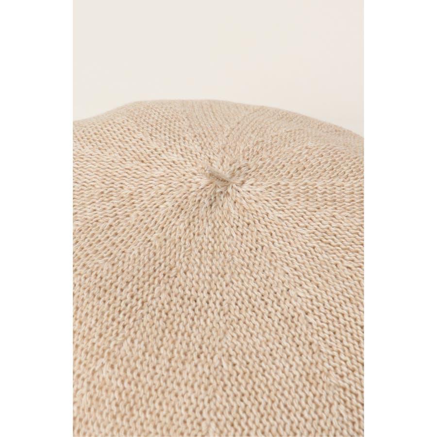 【キッズ】サーモベレー帽 5