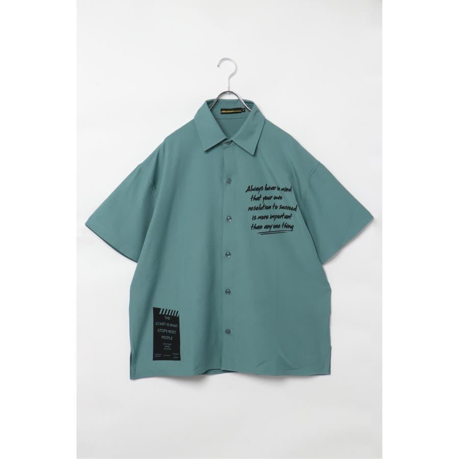 グラフィックビッグシャツ 50