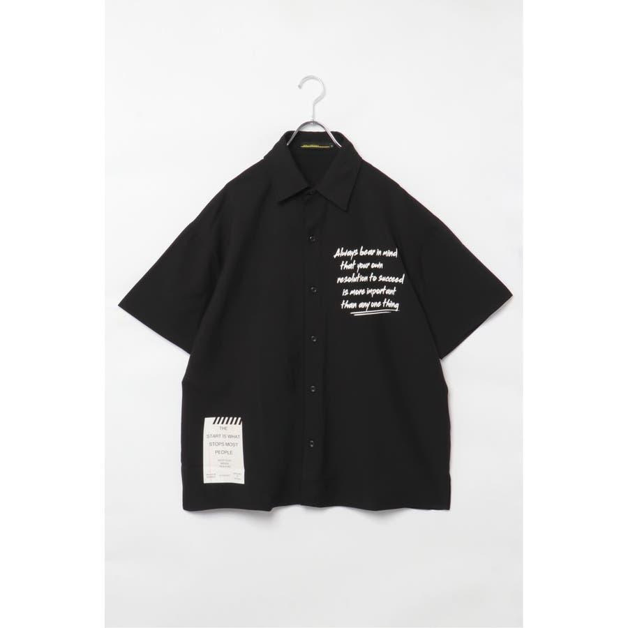 グラフィックビッグシャツ 21