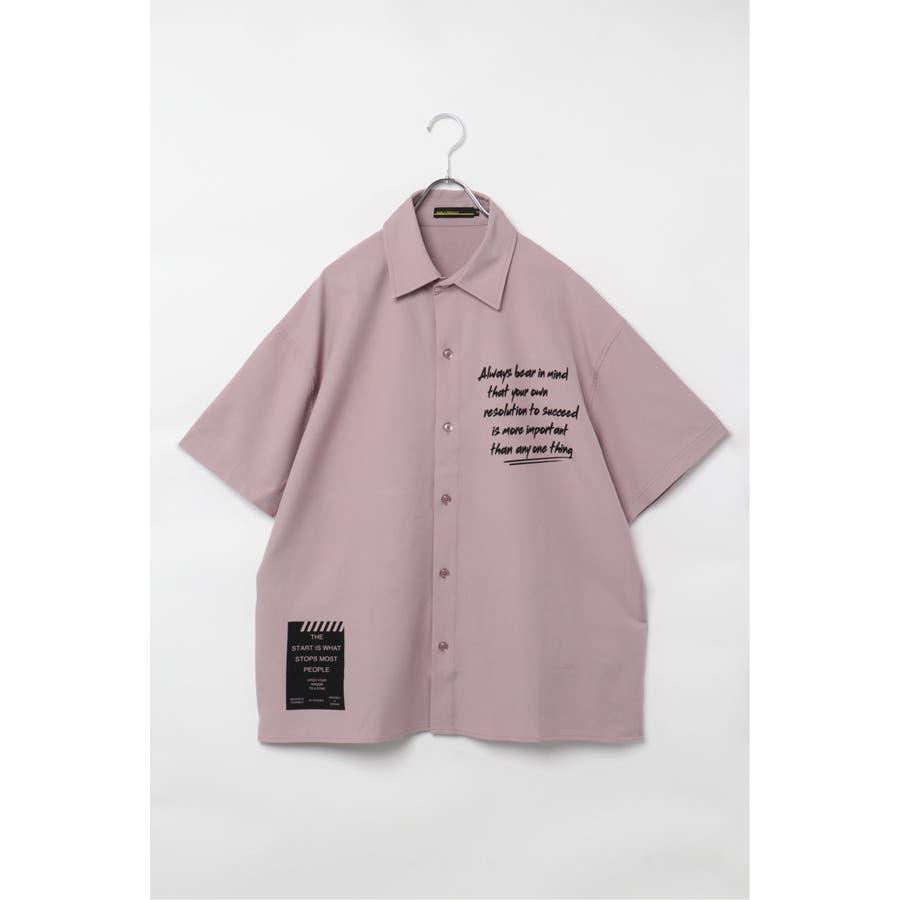 グラフィックビッグシャツ 88